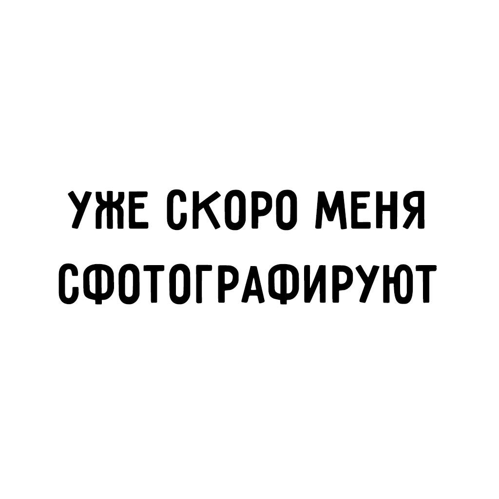 Заполнитель